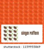 ginger pattern icon | Shutterstock .eps vector #1159955869