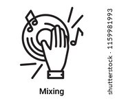 mixing icon vector isolated on...   Shutterstock .eps vector #1159981993