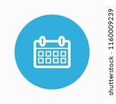 calendar icon vector | Shutterstock .eps vector #1160009239
