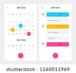 calendar application template... | Shutterstock .eps vector #1160011969