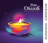 diwali rainbow color candle | Shutterstock .eps vector #1160018140