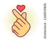 vector korean heart hand... | Shutterstock .eps vector #1160019826