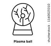 plasma ball icon vector... | Shutterstock .eps vector #1160025310