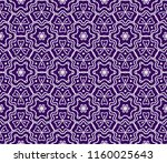 geometric ornament. seamless... | Shutterstock .eps vector #1160025643