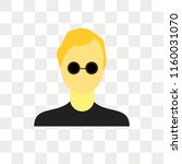 man vector icon isolated on...   Shutterstock .eps vector #1160031070