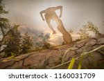 trail running at the sunset | Shutterstock . vector #1160031709