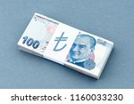 turkish lira banknotes. | Shutterstock . vector #1160033230