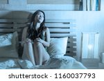 lifestyle night portrait of... | Shutterstock . vector #1160037793