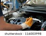 Maintenance Of Cars   Tools ...
