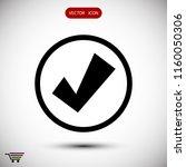 confirm icon  stock vector... | Shutterstock .eps vector #1160050306