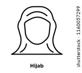 hijab icon vector isolated on...   Shutterstock .eps vector #1160057299