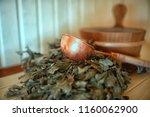 russian sauna broom   sauna...   Shutterstock . vector #1160062900
