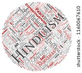 vector conceptual hinduism ... | Shutterstock .eps vector #1160067610