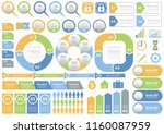 set of assorted business... | Shutterstock .eps vector #1160087959