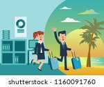 successful businessman and... | Shutterstock .eps vector #1160091760