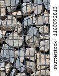 close up view of a steel gabion ... | Shutterstock . vector #1160092813