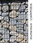 close up view of a steel gabion ... | Shutterstock . vector #1160092816