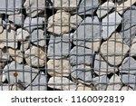 close up view of a steel gabion ... | Shutterstock . vector #1160092819