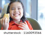 asian child or kid girl smile... | Shutterstock . vector #1160093566