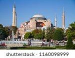 people visiting hagia sophia... | Shutterstock . vector #1160098999
