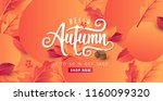 autumn calligraphy background... | Shutterstock .eps vector #1160099320