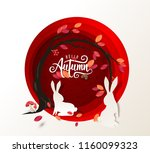 autumn calligraphy. seasonal... | Shutterstock .eps vector #1160099323