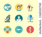 hospital vector icons set.  | Shutterstock .eps vector #1160102740