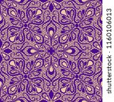 seamless lace pattern  | Shutterstock .eps vector #1160106013