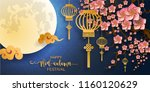 mid autumn festival with paper... | Shutterstock .eps vector #1160120629