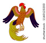 an image of a cock with a long... | Shutterstock .eps vector #1160123203