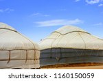 closeup of yurt tent | Shutterstock . vector #1160150059