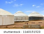 traditional yurt tents in... | Shutterstock . vector #1160151523