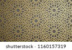 islamic ornament vector  ... | Shutterstock .eps vector #1160157319