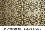 islamic ornament vector  ... | Shutterstock .eps vector #1160157319