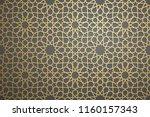 islamic ornament vector  ... | Shutterstock .eps vector #1160157343