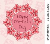 mother's day card template with ... | Shutterstock .eps vector #1160162209