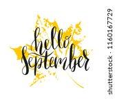 hand written lettering message...   Shutterstock .eps vector #1160167729