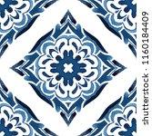 abstract seamless ornamental... | Shutterstock . vector #1160184409