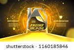 motor oil advertisement... | Shutterstock .eps vector #1160185846