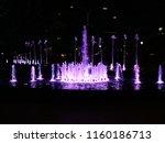 Colorful Fountain White Plains...