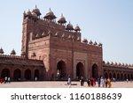 fatehpur sikri  india   march... | Shutterstock . vector #1160188639