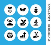 9 growing icons in vector set.... | Shutterstock .eps vector #1160194303
