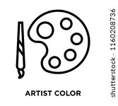 artist color palette icon... | Shutterstock .eps vector #1160208736