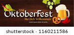 oktoberfest poster template.... | Shutterstock .eps vector #1160211586