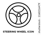 steering wheel icon vector... | Shutterstock .eps vector #1160216479
