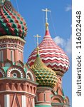 St Basil's Cathedral In The Re...