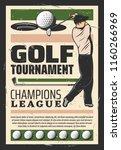 golf tournament announcement... | Shutterstock .eps vector #1160266969