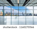 panoramic skyline and buildings ... | Shutterstock . vector #1160270566