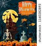 halloween trick or treat... | Shutterstock .eps vector #1160282893
