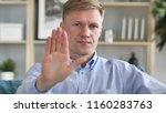 stop gesture by businessman ... | Shutterstock . vector #1160283763